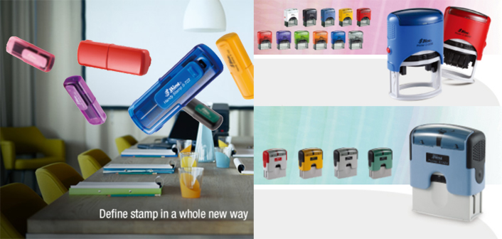 Shiny Stamps