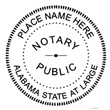Looking for state stamp embossers? Check out our Trodat P1 round Alabama notary public stamp embosser at the EZ Custom Stamps Store.